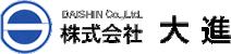 株式会社大進のウェブサイト